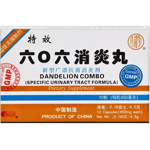 Dandelion Combo - Liu Ling Liu Xiao Yan Wan - 606 Anti-Infection & Inflammation | Best Chinese Medicines