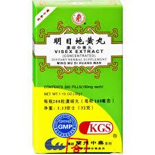 Ming Mu Di Huang Wan | Visex Extract | Improve Eyesight | Best Chinese Medicines