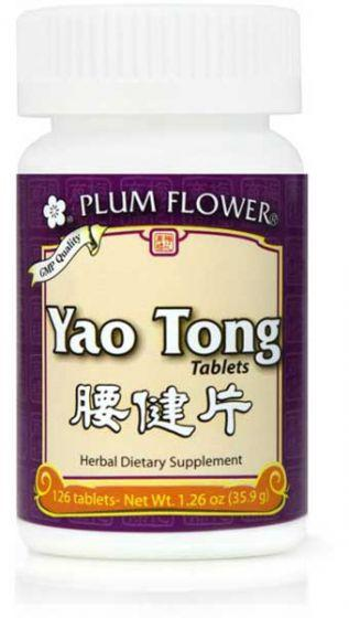 Plum Flower - Yao Tong Pian | Best Chinese Medicines