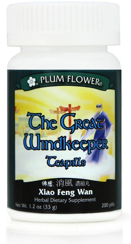 Plum Flower - The Great Windkeeper - Xiao Feng Wan | Best Chinese Medicines