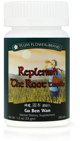 Plum Flower - Replenish The Root Teapills - Gu Ben Wan
