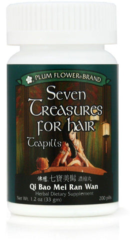 Plum Flower - Seven Treasures For Hair Teapills - Qi Bao Mei Ran Wan | Best Chinese Medicines