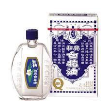 White Flower Oil - .67oz (20ml) | Best Chinese Medicines