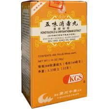 Wu Wei Xiao Du Wan - Honeysuckle and Chrysanthemum Extract | Best Chinese Medicines