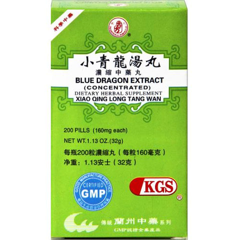 Xiao Qing Long Tang Wan - Blue Dragon Extract | Best Chinese Medicines