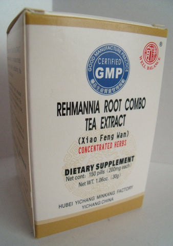 Xiao Feng Wan - Rehmannia Root Combo | Best Chinese Medicines