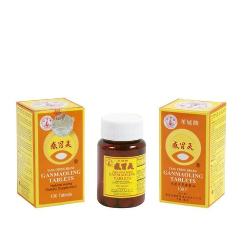 Yang Cheng Brand - Ganmaoling Tablets | Best Chinese Medicines