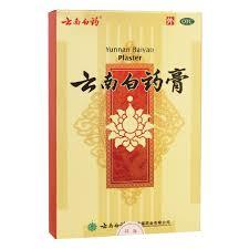 Yunnan Baiyao Topical Analgesic Plaster | Best Chinese Medicines