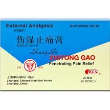 Zhitong Gao - Penetrating Relief Plaster | Best Chinese Medicines