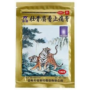 Zhuang Gu She Xiang Zhitong Gao - Pain Relieving Plaster Patch | Best Chinese Medicines