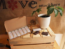 Load image into Gallery viewer, Product 001 - 6 Choc Nut Bars - Letter Box Parcel (Inc delivery)