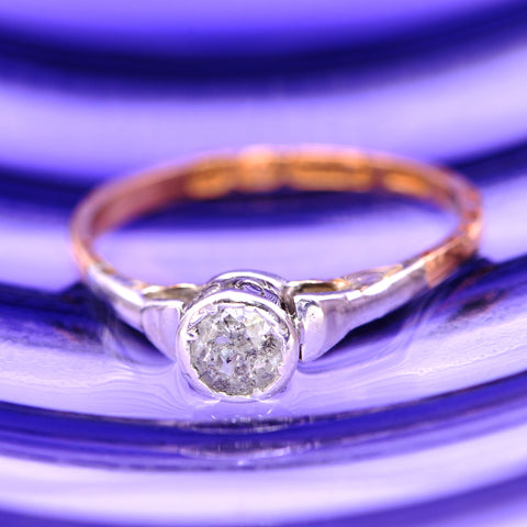 19th Century Illusion Set Solitaire Engagement Ring, Antique Victorian (1896), 22ct Gold, 0.31ct, N½ - Antique Jewellers Ltd