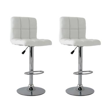 2x White PU Leather Full Grid Kitchen Bar Stools