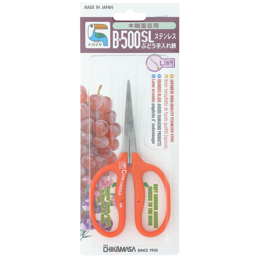 Load image into Gallery viewer, Chikamasa B-500SL (6/cs) Trimming Scissors for Post Harvest