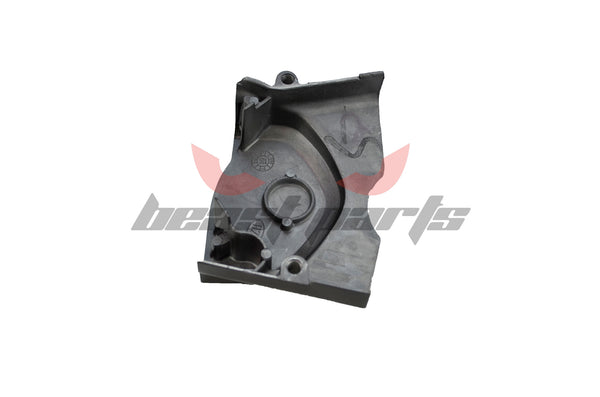 125cc Engine Chain Cover
