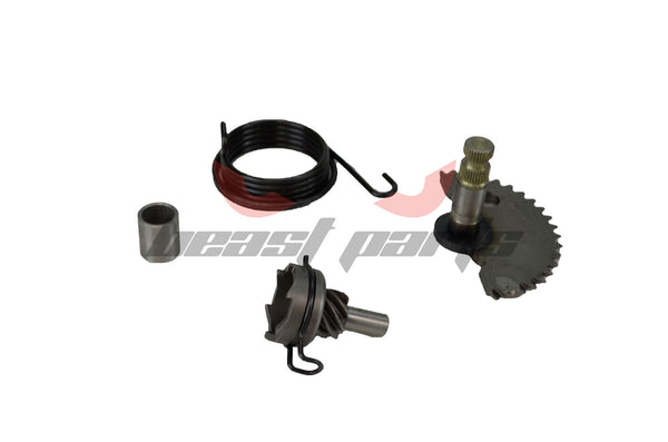 49cc Kickstart Gear Set