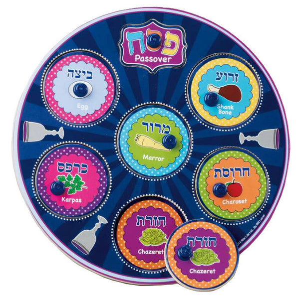 Wooden Passover Seder Plate Puzzle