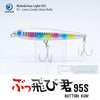 JUMPRIZE Buttobi Kun Light 95SS - Prospinning - Pesca