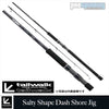 Tailwalk Salty Shape Dash Shore Jig - Prospinning - Pesca
