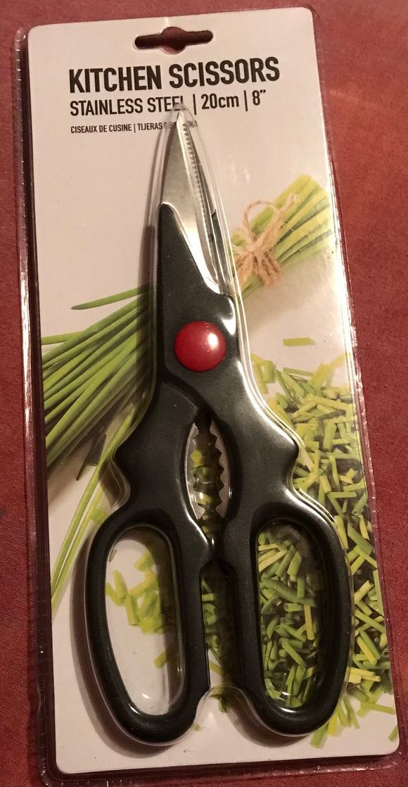KITCHEN SCISSORS- STAINLESS STEELE - 20cm/8""