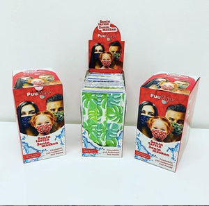 Wholesale Microflament Face Mask Box of 40