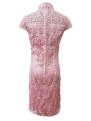 Cap-Sleeve Lace Qipao (Retail Price: $268)