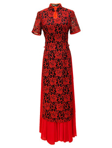Lace Qipao Dress (Retail Price: $338)