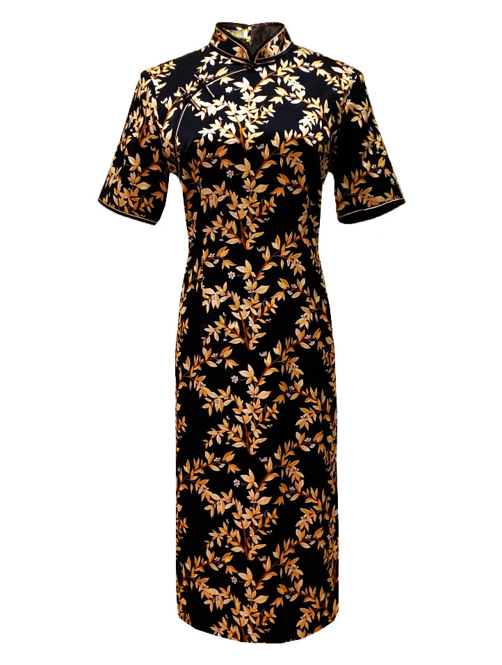 100% Silk Mid-Length Qipao (Retail Price: $398)