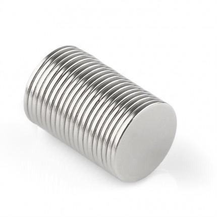 200 Pcs Disc Neodymium Magnets | Size: 14×1mm | N35 | Nickel(Ni-Cu-Ni) - MAGANETSHUB