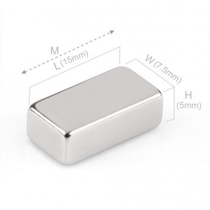 50 Pcs Block Neodymium Magnets | Size:15×7.5×5mm | N42 | Nickel(Ni-Cu-Ni) - MAGANETSHUB