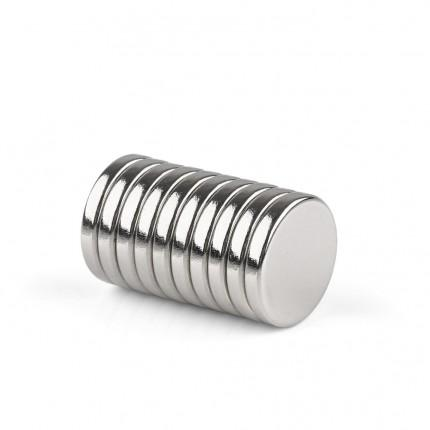 100 Pcs Disc Neodymium Magnets | Size: 12×2mm | N50 | Nickel(Ni-Cu-Ni) - MAGANETSHUB