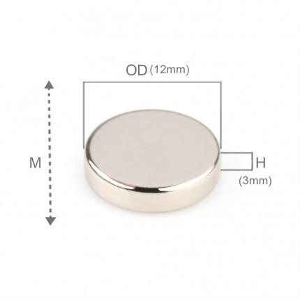 100 Pcs Disc Neodymium Magnets | Size: 12×3mm | N52 | Nickel(Ni-Cu-Ni) - MAGANETSHUB