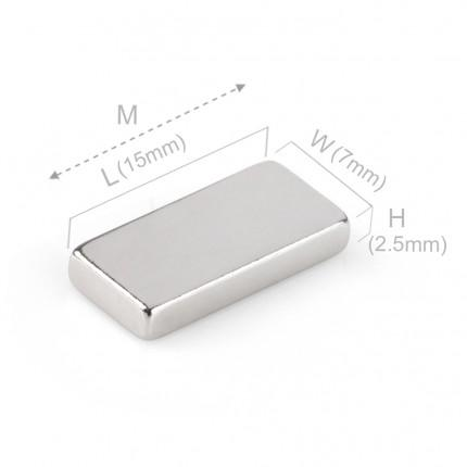 50 Pcs Block Neodymium Magnets | Size: 15×7×2.5mm | N52 | Nickel(Ni-Cu-Ni) - MAGANETSHUB