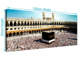 Cheap Muslim Islamic Canvas Art 120cm x 50cm 1191