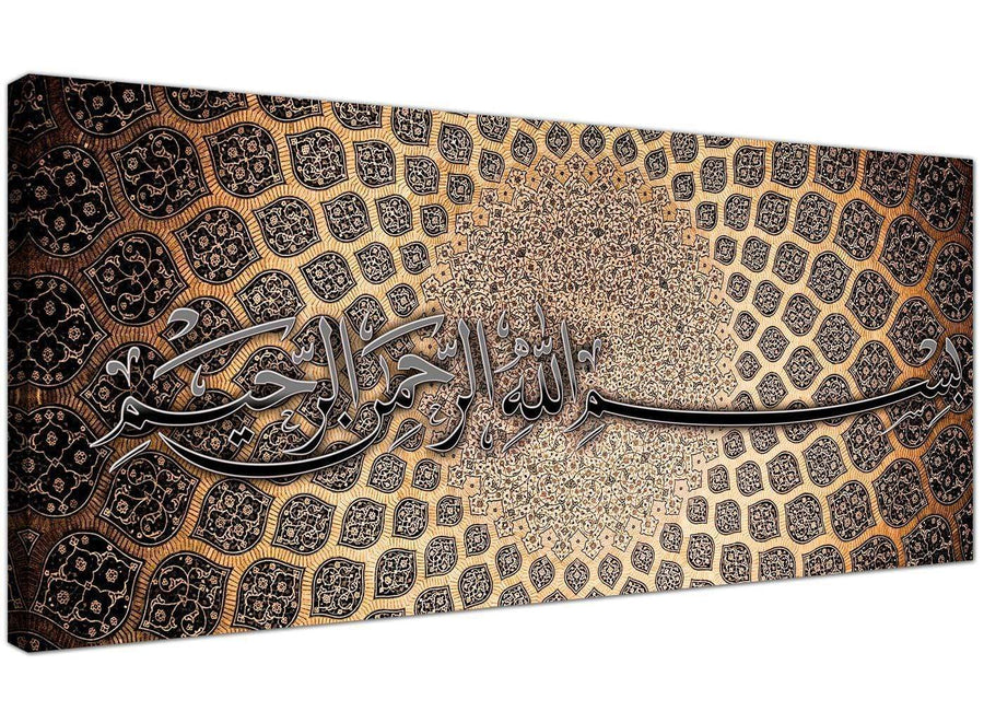 Bismillah - Modern Islamic Arabic Calligraphy Canvas - 120cm Wide