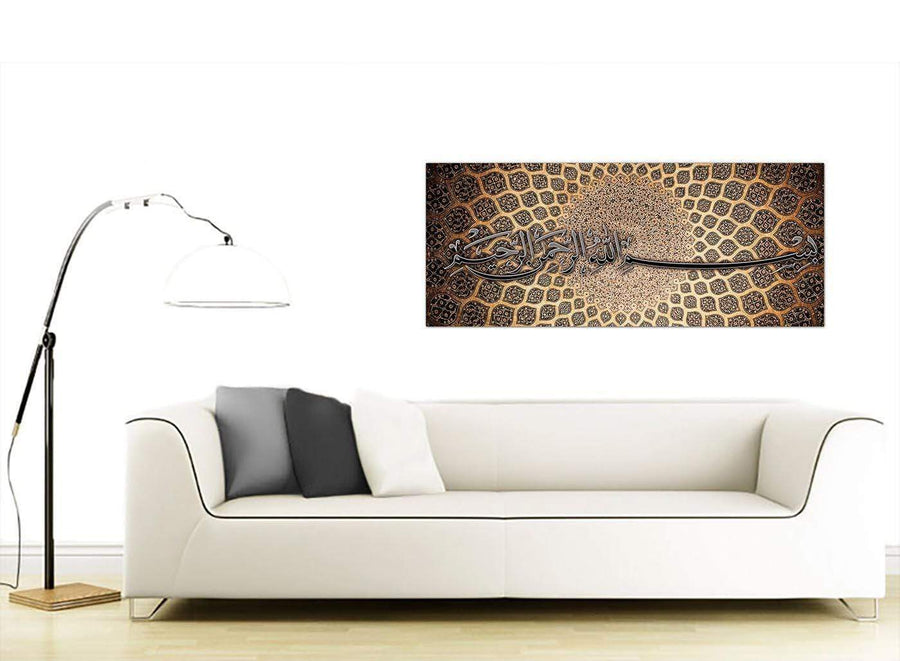 panoramic-wide-islamic-canvas-pictures-living-room-1276