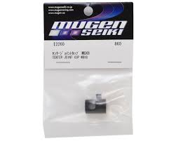 Mugen Seiki MBX8 Center Joint Cup