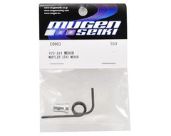 Mugen Seiki Spring Mounted Pipe Wire & Mount Set