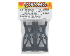 Yokomo Rear Suspension Arm (Graphite)