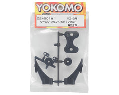 Yokomo Wing/Body Mount Set