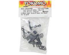 Yokomo YZ-2 DTM Rear Shock Tower Brace/Rear Upper Arm Mount