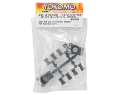 Yokomo YZ-2 DTM Height Adjustable Rear Hub Carrier Set