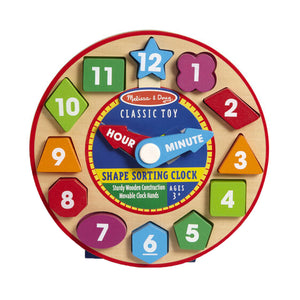 Shape Sorting Clock UPDATED DESIGN