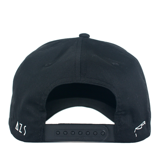 NEVER MIND CAP (BLK)