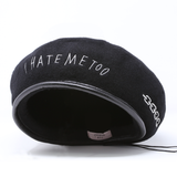 """I HATE ME TOO"" BERET (BLACK)"