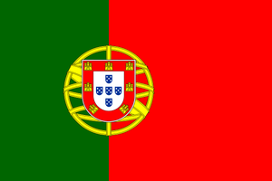 República Portuguesa National Flag  logo (quantity 1 = 1 sets / 2 logo film / Can replace of lights  other logos )