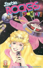 Barbie and the Rockers: Out of This World Movie 1987 Kids Cartoon DVD Very Rare