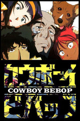 COWBOY BEBOP COMPLETE 26 EPISODES DVD SET JAPANESE ANIME 1998-99