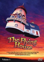 THE FLYING HOUSE COMPLETE 52 EPISODES DVD SET 1982 EXTREMELY RARE CARTOON