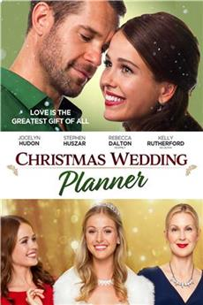XMAS CHRISTMAS WEDDING PLANNER 2017 MOVIE DVD
